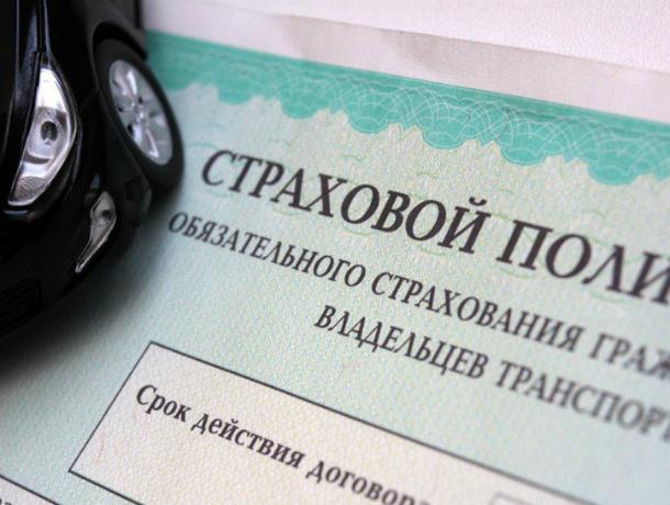 Мошенники похитили неменее 1,3 млн руб. устраховой компании наКубани