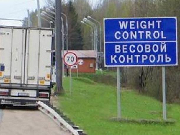 За 16 миллионов бюджетных рублей Минтранс поставит весовые и габаритные преграды на дорогах Краснодарского края