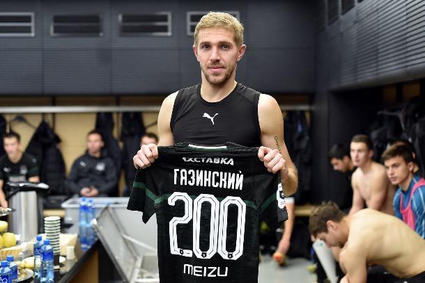 Полузащитник Газинский сыграл 200-й матч за ФК «Краснодар»