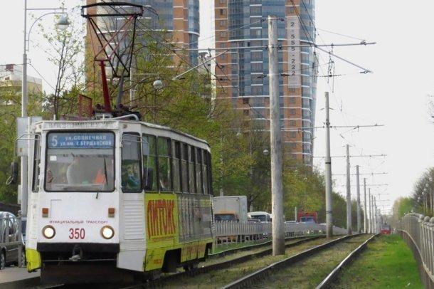 Под колеса трамвая в Краснодаре попала пожилая женщина