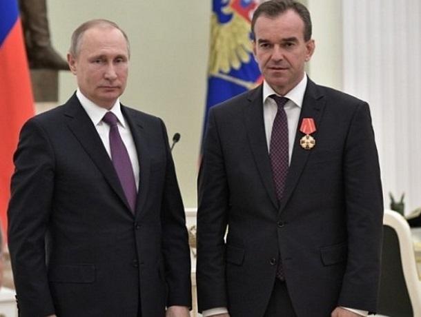 На предложение Владимира Путина первым отреагировал губернатор Краснодарского края