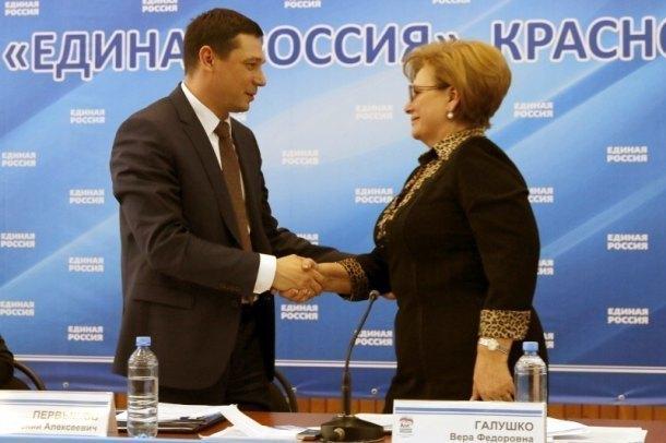 Мэр Краснодара Первышов стал секретарем местного отделения «Единой России»