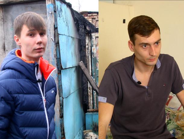 Двое краснодарцев спасли семью с сыном изгорящего дома