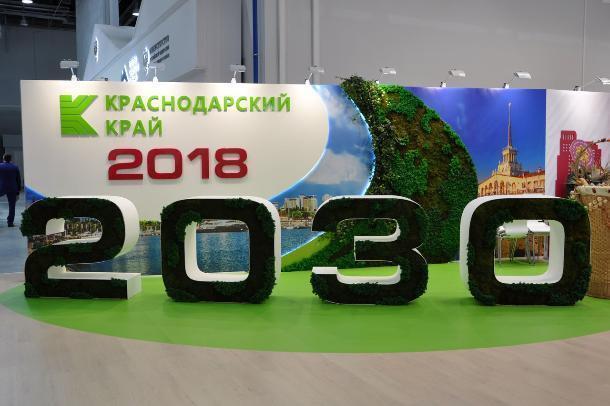 Фоторепортаж с последнего дня работы Российского инвестиционного форума в Сочи