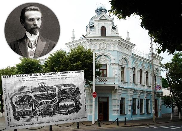 История Краснодара: богатый брат мецената Коваленко порицал благотворительность и эксплуатировал работников