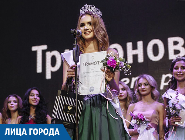 Модель должна быть худее стандартов 90-60-90, - участница кастинга «Мисс Россия 2019»