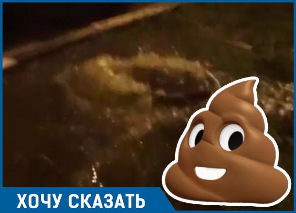 «Вонь XVII века»: в Краснодаре открыли новый фонтан, правда канализационный