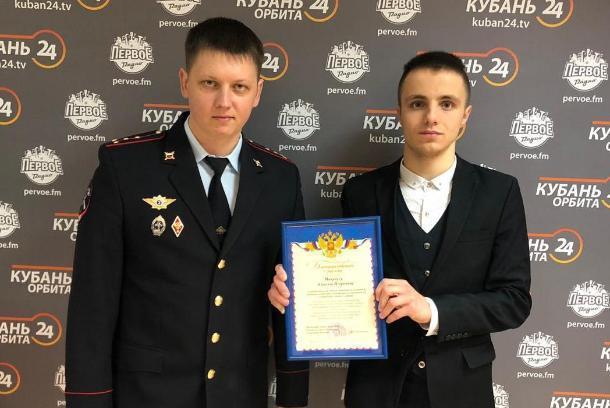 В Краснодаре студент помог задержать уличного грабителя