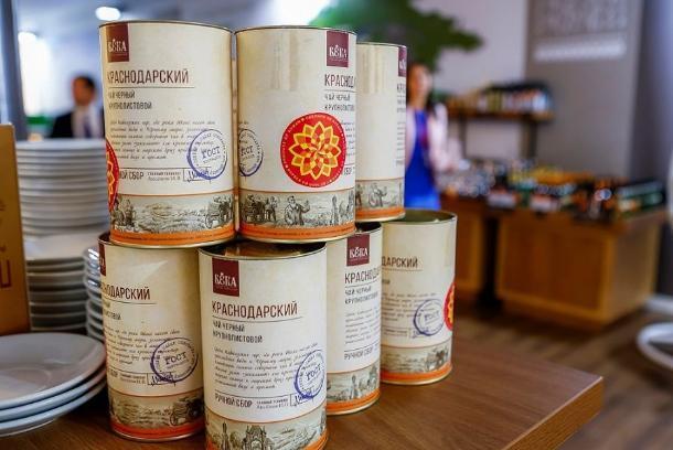 Продукцию со знаком качества «Сделано на Кубани» презентовали на инвестфоруме