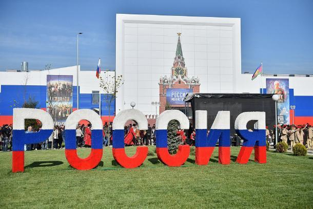 В День защитника Отечества в краснодарском историческом парке пройдут тематические мероприятия