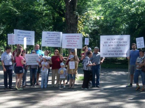 В Краснодаре застройщик ЖК «Радуга» сделал бомжами тысячи людей