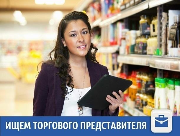 В компанию «Омни» Краснодара требуется торговый представитель