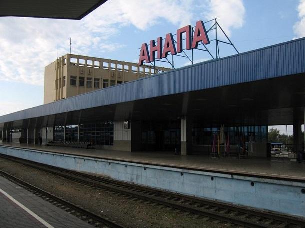 Десять детей попали в больницу с поезда Екатеринбург – Анапа