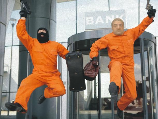 На Кубани двое с обрезами и оружием ограбили два банка в один день