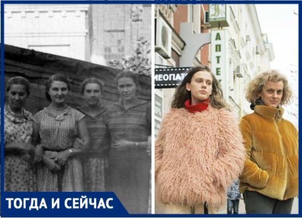 Как изменилась краснодарская мода с 50-х годов прошлого века