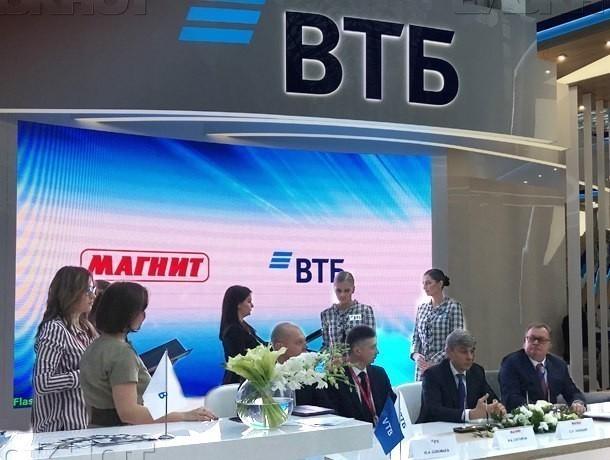 Краснодарский «Магнит» помог группе ВТБ стать первой в России