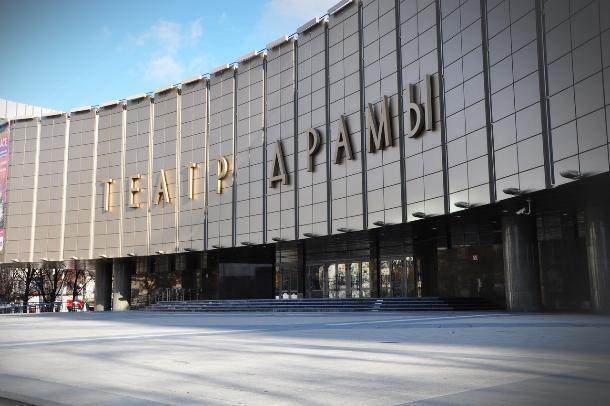 Театральную и Екатерининскую площади в Краснодаре хотят переименовать