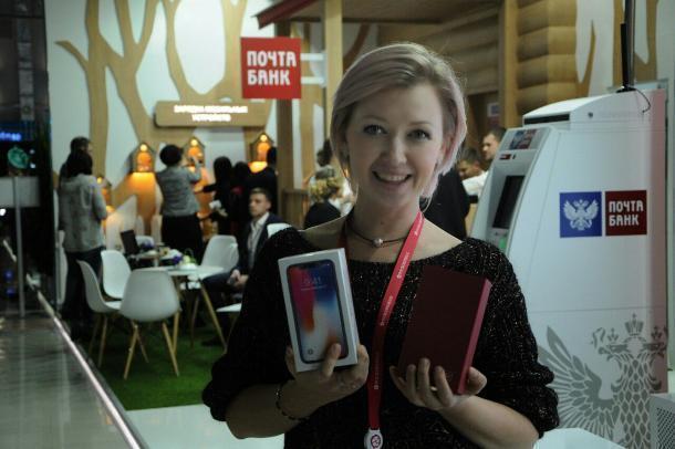 «Посадила лес» в Кемеровской области и выиграла iPhone X от «Почта Банк» журналист из Краснодара