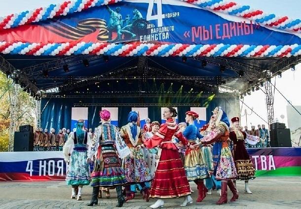 Известна программа празднования Дня народного единства вКраснодаре