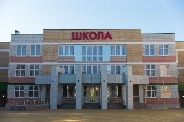 Школу на 1550 мест достроили в Краснодаре