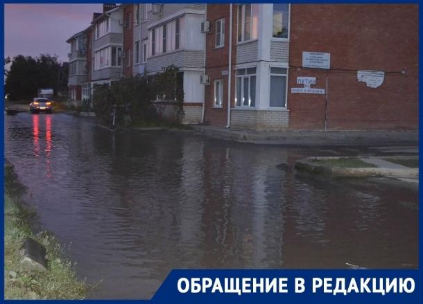 «Иметь такие районы стыдно», - краснодарец о затопленной фекальной лужей улице Троицкой