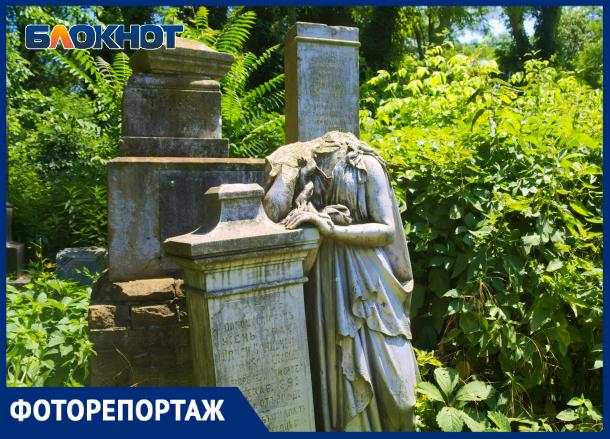 Древнее прошлое в дебрях Всесвятского кладбища