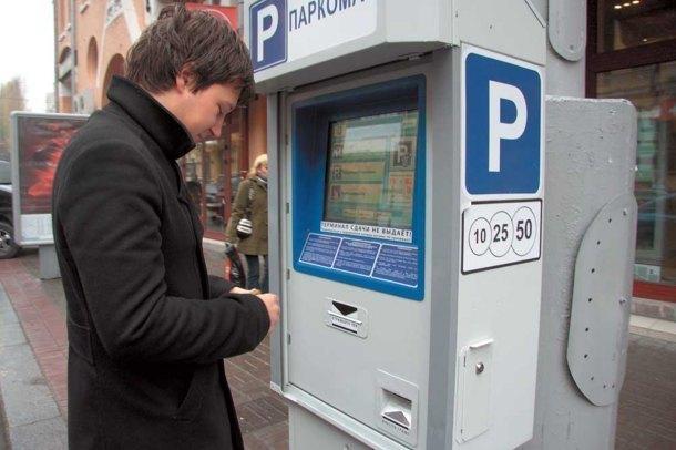 Парковки Краснодара перейдут набезналичную форму оплаты