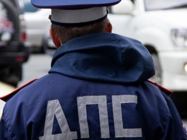 Скидку на штрафы ГИБДД продлят для автомобилистов Краснодарского края