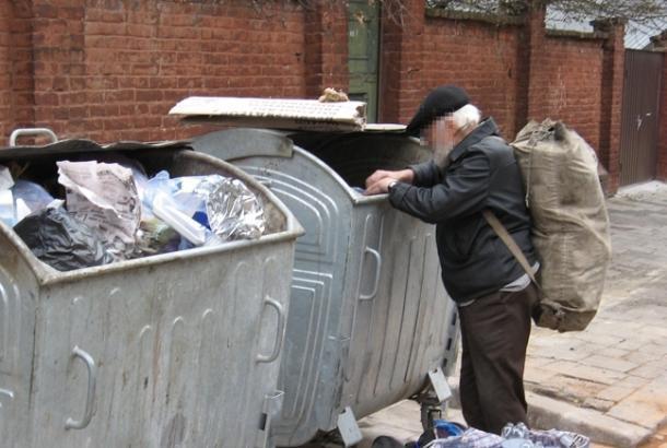 Не будут помогать бедным жителям и инвалидам Краснодарского края