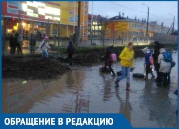Внеклассные уроки плавания в школе №66 в Краснодаре: После дождя улица превратилась в грязное месиво