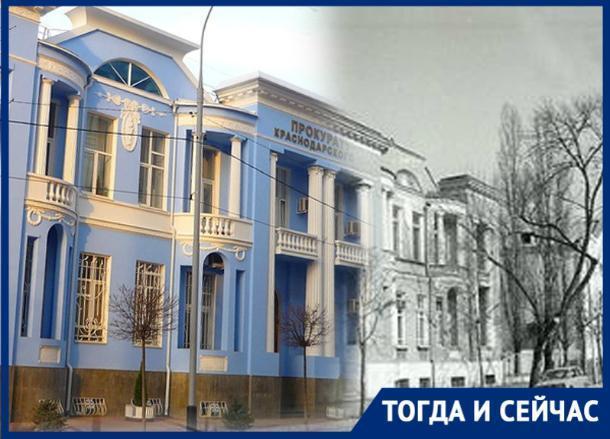 История особняка богачей Тарасовых: от церкви к прокуратуре