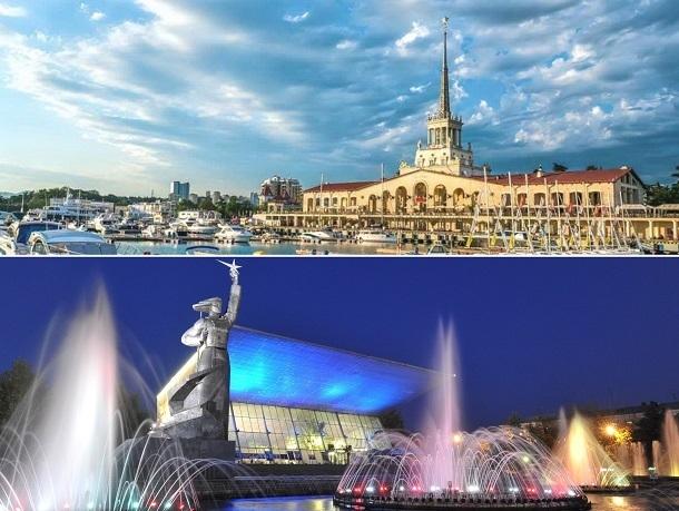 Сочи и Краснодар вошли в список популярных городов на ноябрьские праздники
