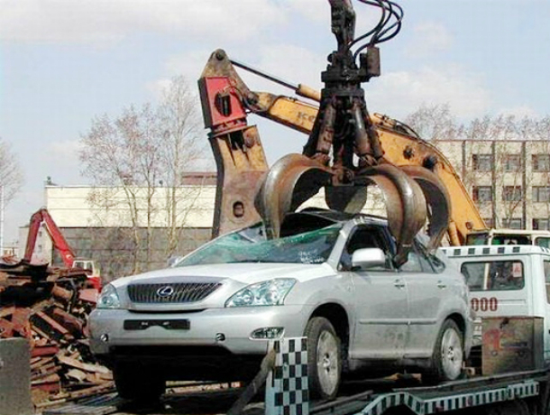 Сдать машину на металлолом краснодар алюминий кг цена в Королёв