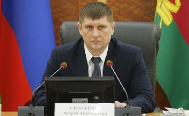 «Дискредитировать государство мы никому не позволим», - вице-губернатор Кубани Андрей Алексеенко