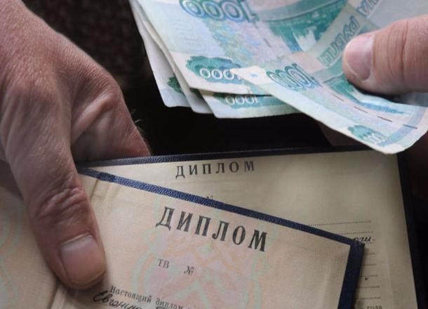Чиновница из Динского района устроилась на работу с липовым дипломом