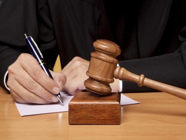 НаКубани осудили пару наркоторговцев за реализацию 3кг наркотиков