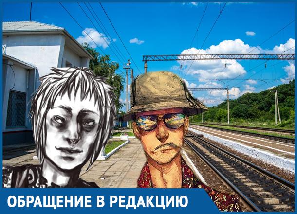 Наркоманы с огромными «дубинами» оккупировали станицу Пластуновскую на Кубани