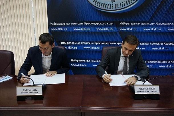 В школах Краснодарского края 15 октября пройдут выборы