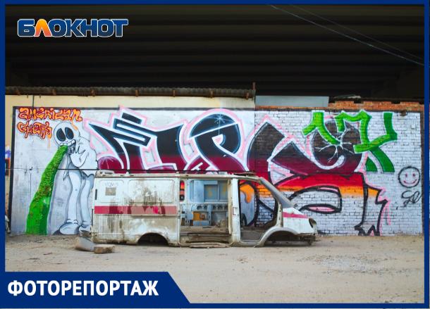 Там, где обитают тролли: что происходит под мостами Краснодара