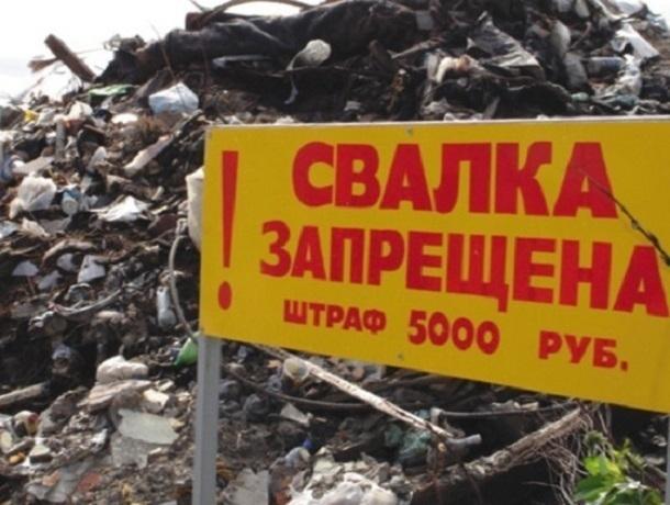 Каневская стала одним из самых грязных населенных пунктов России