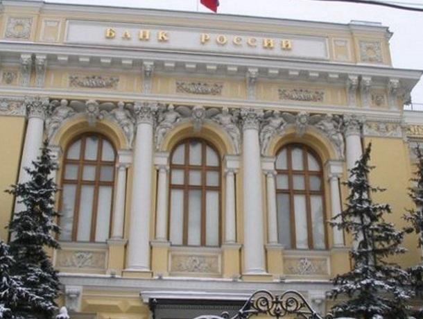 «Плюс один»: еще один безопасный для дольщиков банк появился в Краснодарском крае