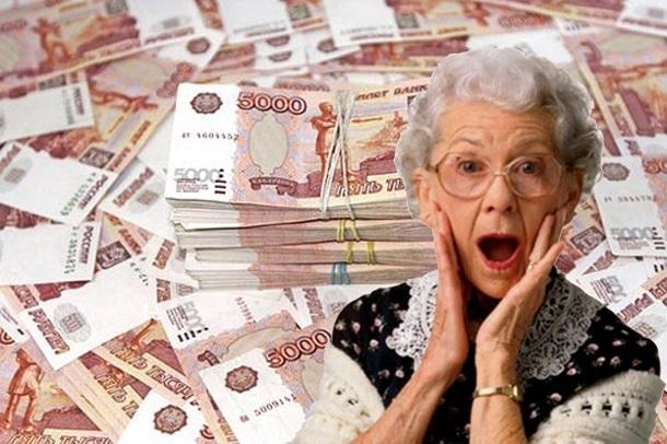 Повышенную страховую пенсию получат некоторые кубанские пенсионеры
