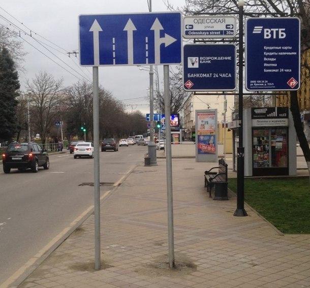 Все для людей: В Краснодаре посреди тротуара на центральной улице вкопали знак