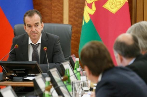 Кубань заключила наинвестфоруме вСочи соглашения на7611 млрд руб.