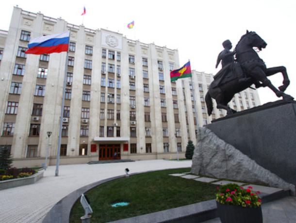 В Краснодаре администрация и следственный изолятор потратят по 12 миллионов рублей