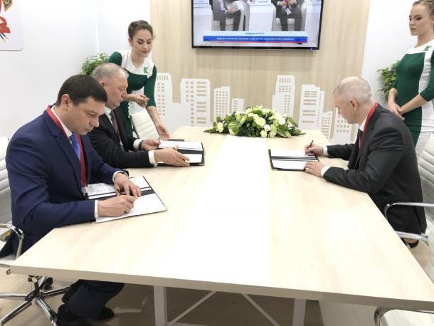 Не только «канатное метро», но и новый аэропорт получит Краснодар