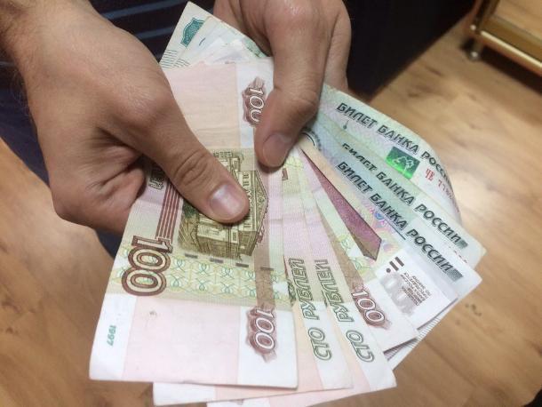 В Краснодаре пенсионный фонд вернул невыплаченные 40 тысяч рублей пожилой женщине