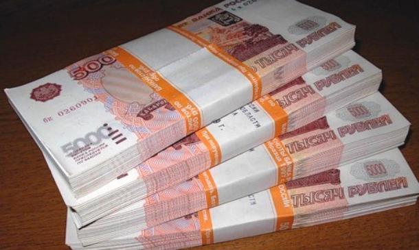 Станут «понаехами» за миллион рублей: жителям дадут денег, чтобы они покинули Краснодарский край