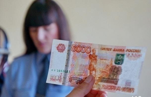 Кубанец пытался расплатиться фальшивкой вмагазине игрушек