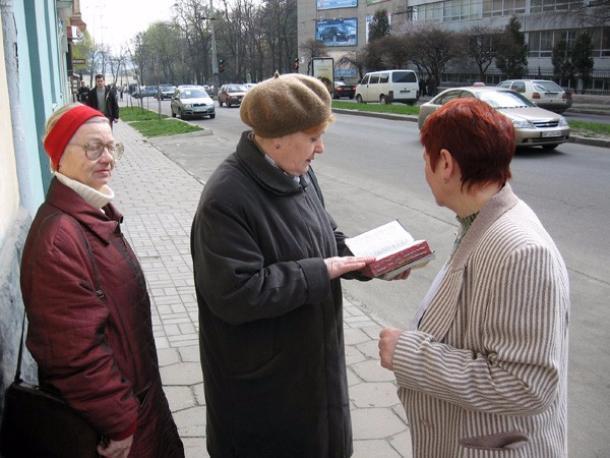 «Свидетели Иеговы» вГеленджике оштрафованы на 100 000 руб.